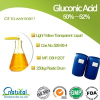 Food Additive And Chemical Grade 50
