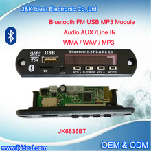 JK-AMP01 12V digital audio kit amplifier mp3 player module