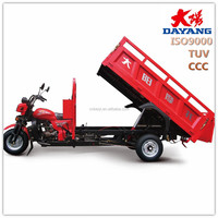 cheap gasoline ccc Hydraulic dump three wheel motorcycle automatic transmission with good quality