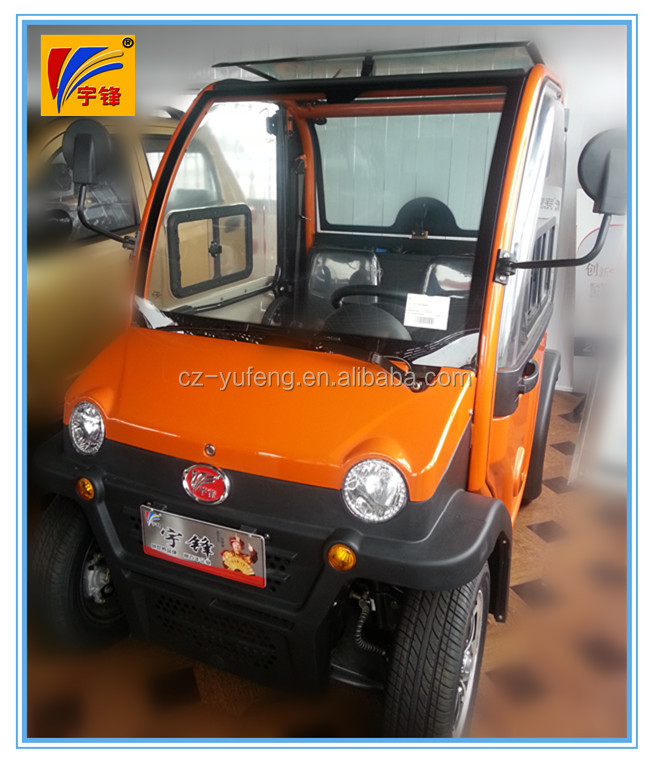wholesale 2 passengers mini electric car