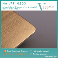 Club Construction Material Embossed 3D PVC decorative Wall Panel