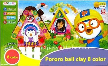 Pororo ball clay 8 color