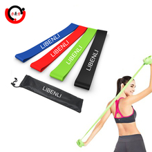12'' latex exercise band, fitness resistance loop band set