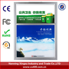 waiting ladder lobby plastic advertising display frame