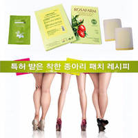 8pcs/4bags thigh fat removal to lose leg fat Thigh Fat Detox Adhesive Sheet Wonderful calves slimming patch thigh tuck