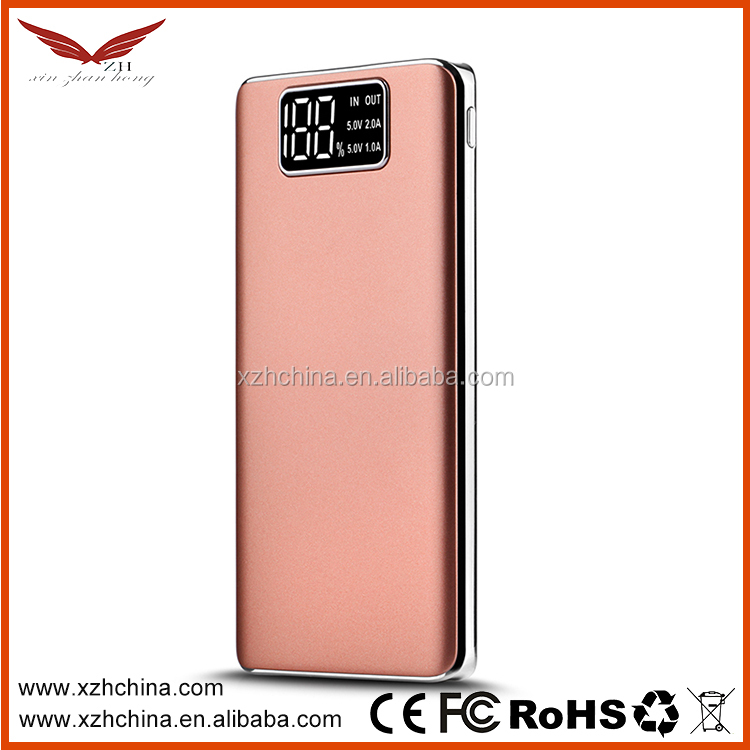 2016 The most popular online shopping goods small power bank with good quality
