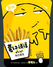 Unclepop salty snack potato <strong>chips</strong>