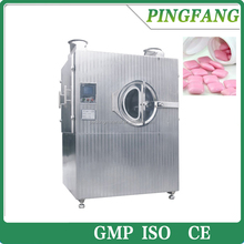 China small chocolate candy coating machine/sugar coated pan on hot sale