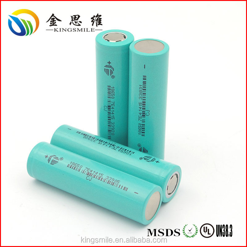 Wholesale 18650 battery li ion 3.7V 2200mah changjiang cheap 18650