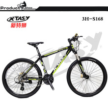 XTASY lightweight mountain bike bicycle racing road for adult