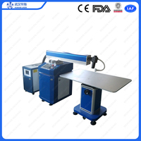 potential development laser welding machine channel 400W300W 200W laser automatic welding machine price