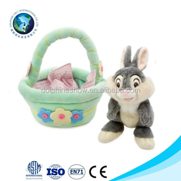 Custom design plush easter toy soft animal and basket combined cute stuffed kids easter basket