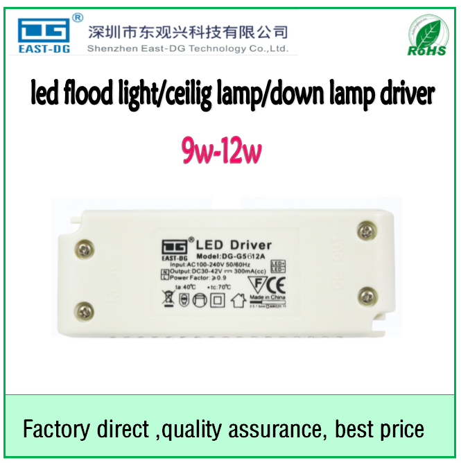 G5612A isolated rohs drivers 9w 10w 12w constant current 320ma led lights driver