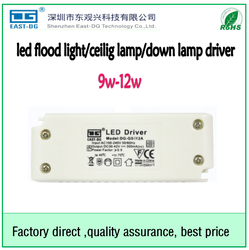 isolated rohs drivers china supplier 9w 10w 12w constant current led driver 320ma led flood light driver