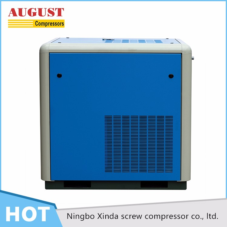 SFC11 11KW/15HP 13 bar AUGUST stationary air cooled screw air compressor rotary compressor
