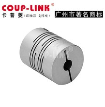 Backlash free drive aluminum flexible beam coupling for feeder
