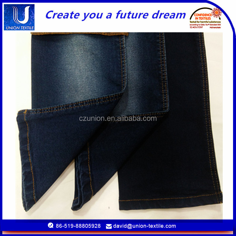 high quality low price cotton poly spandex twill jeans fabric china supplier