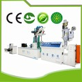 irrigation pipe production line
