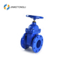 /product-detail/industry-type-standard-stainless-steel-304-stem-gate-valve-60761500421.html