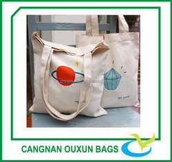 Eco-friendly canvas cloth packaging bag with cheap price