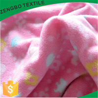 100d drapery brushed knitted poly single anti-pilling polar fleece fabric