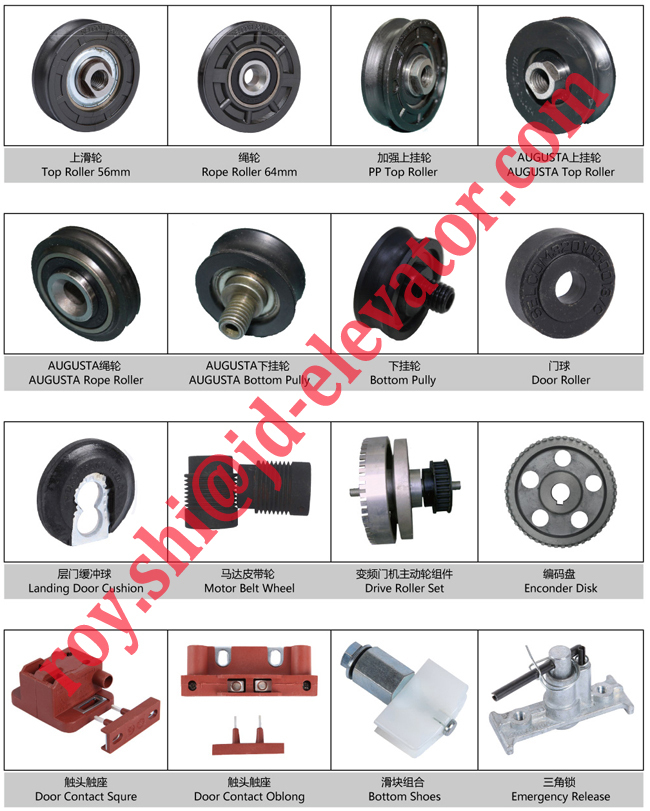 High Quality Fermator Elevator Door Spare Parts