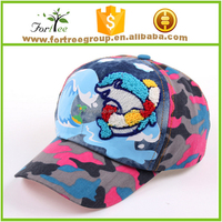 2016 hot selling children baby embroidered camoflage baseball cap
