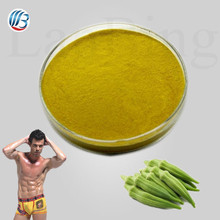 GMP standard water souble pure natural organic plant viagra okra extract for man health