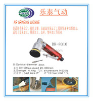Industrial pneumatic air adjustable torque screwdriver
