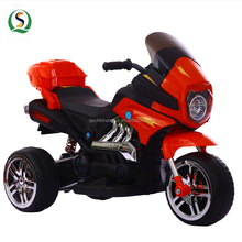 motorcycle children toys Ride On Car for hot sale