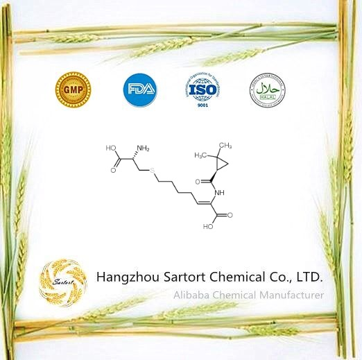 pharmaceutical contract companies Cilastatin 82009-34-5