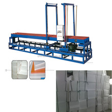 factory price polystyrene foam full automatic cutting machine