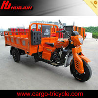 2013 new 200cc 250cc best quality electric pedicab hot sale