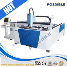 Bottom price Possible brand fiber laser cutter with automatically laser head