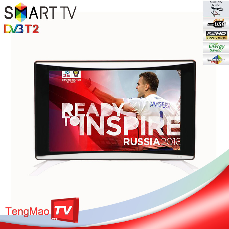 Hot sale small size LCD/LED TV/19 inch TV/cheap TV SKD