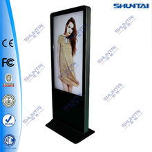 Floor standing ad network replacement lcd tv screen 55""