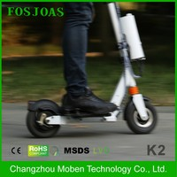 Made in China top quality 2 wheels 350Watt foldable bike personal transporter airwheel