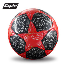 Customized Logo and Printing Good Performance soccer ball profesional