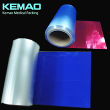 Better Service and Good Quality Blister Aluminium Foil Jumbo Roll