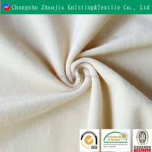 Changshu wholesale high-quality knit warp Pure luxury cotton velvet fabric for bedding
