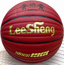 Size 7 Leesheng basketball with deep channels high elastic butyl bladder