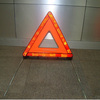 2016 roadside emergency flashing light warning triangle