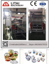 TQC-750 cup Plastic PP Disposable Transparent Water disposable glass machine price
