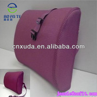 Magical Car/office/home Seat Chair Back Support cushion