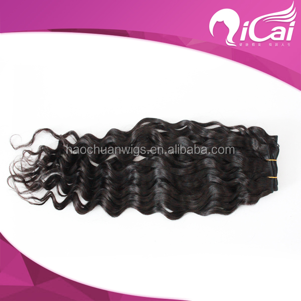 brazilian water wave hair extensions,water wave hair weave