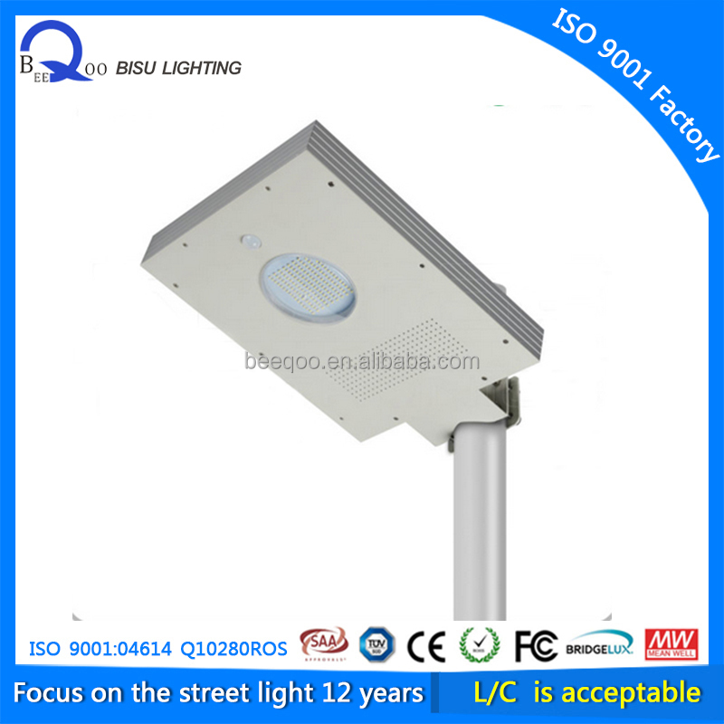 LED solar light 12w integrated led solar street light all in one solar led street light with human body induction,IP65