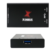 Easy to operate reliable driverless live streaming hdmi video grabber compatible with USB 2.0
