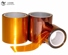 Amber polyimide foil copper-clad polyimide film125micron