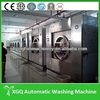 2015 Professional 15kg to 100kg Industrial Washing Machines