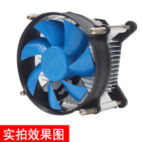 Computer CPU Cooling Fan
